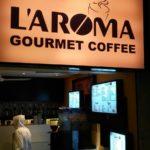 L'AROMA Gezira Club